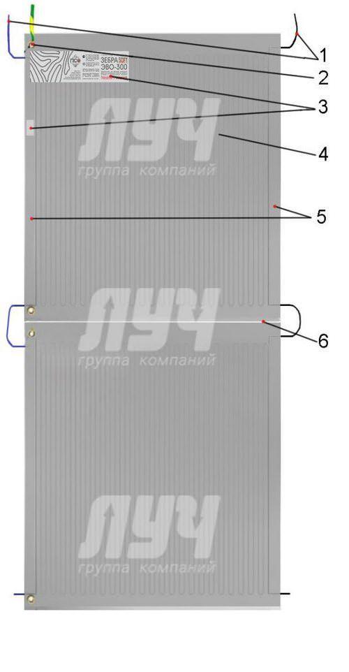Схема отопления ЗЕБРА ЭВО-300 SOFT
