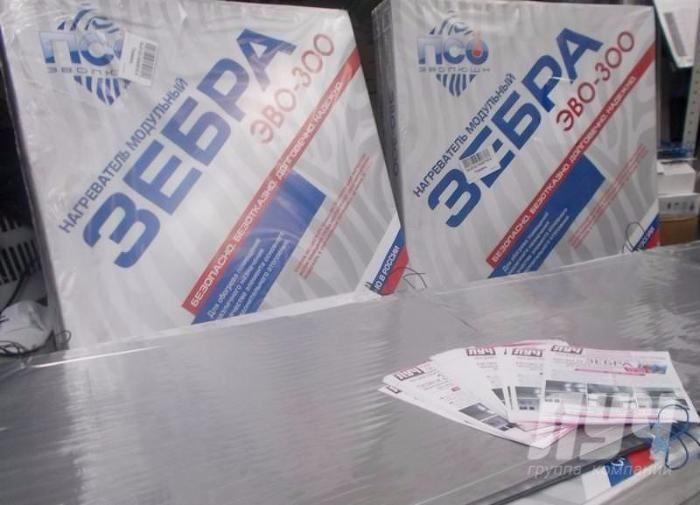 Внешний вид упаковки пленочного отопления ЗЕБРА ЭВО-300 SOFT фото